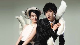 My-Girlfriend-is-a-Gumiho_590x330