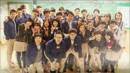 school16-the class!